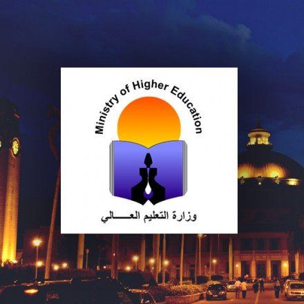 Ministry of Higher Education