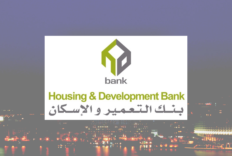 Housing & Development Bank